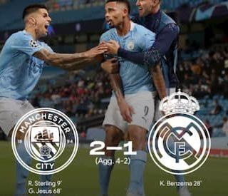 レアル対シティの試合結果