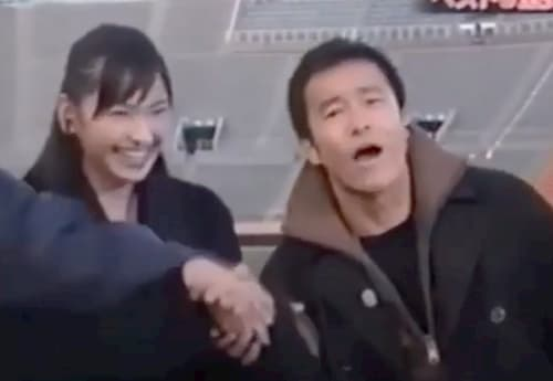 新垣結衣とゴン中山
