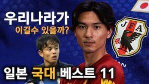 韓国反応 【嫌韓】韓国人が「頭おかしい」と言われる理由9つと海外の反応まとめ