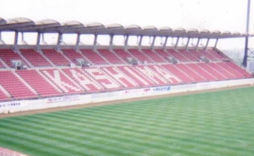 鹿島のスタジアム