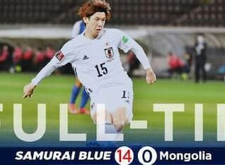 日本代表VSモンゴル