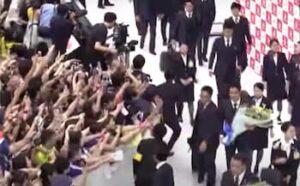 成田空港に到着した日本代表