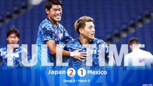 日本対メキシコ