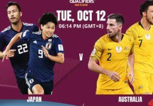 日本代表対オーストラリア